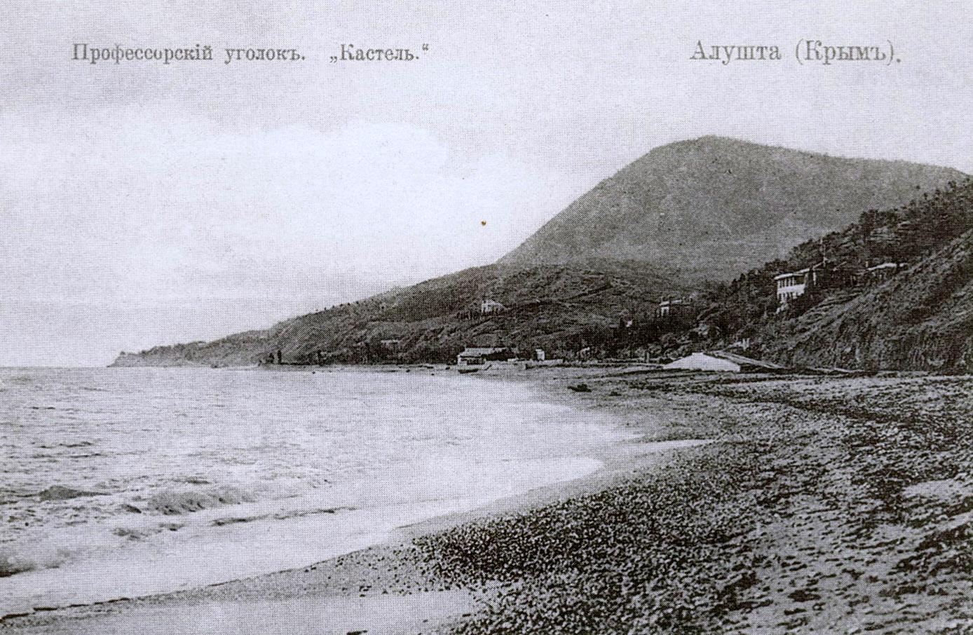 Вид на Профессорский уголок и гору Кастель, которая дала название находящейся здесь даче Голубевых.