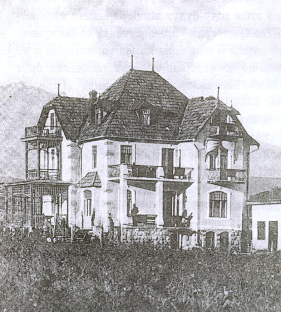 Дача «Модерн», где находился детский клуб № 1, библиотечной секцией которого в 1921 г. руководила Е.Д. Гаршина.