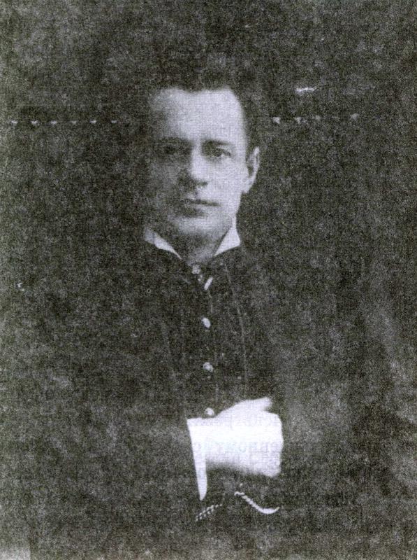 Сергей Семёнович Бахвалов