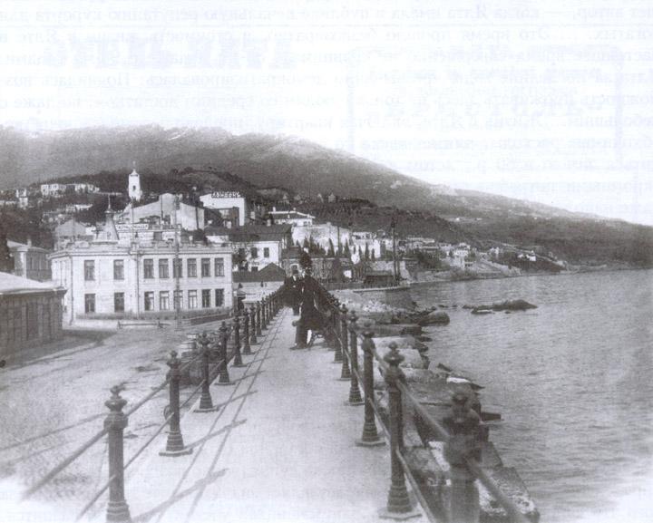 Ялтинский мол. Фото нач. XX в.