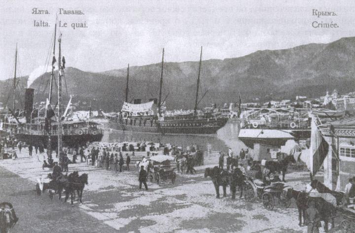 Ялтинский порт. Фотооткрытка нач. XX в.
