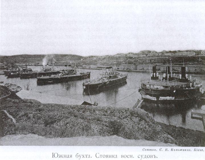 Севастополь. Черноморская эскадра на рейде. Фото к. XIX в.