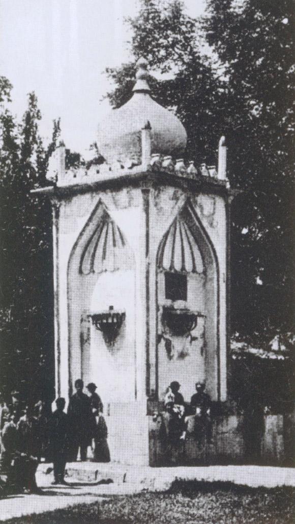 Александровский фонтан в Бахчисарае