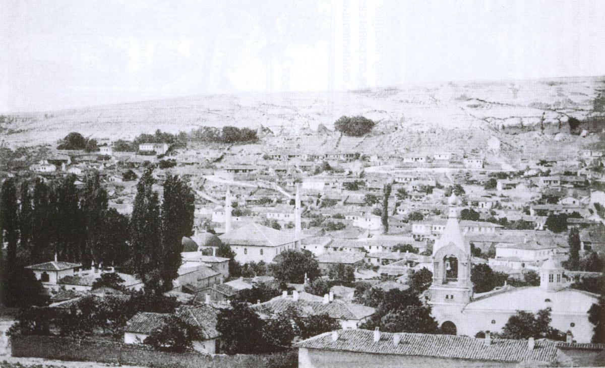 Общий вид города Бахчисарая