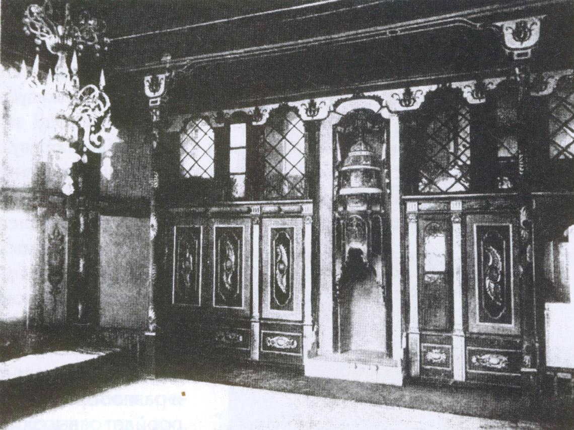 Золотой кабинет в Бахчисарайском дворце