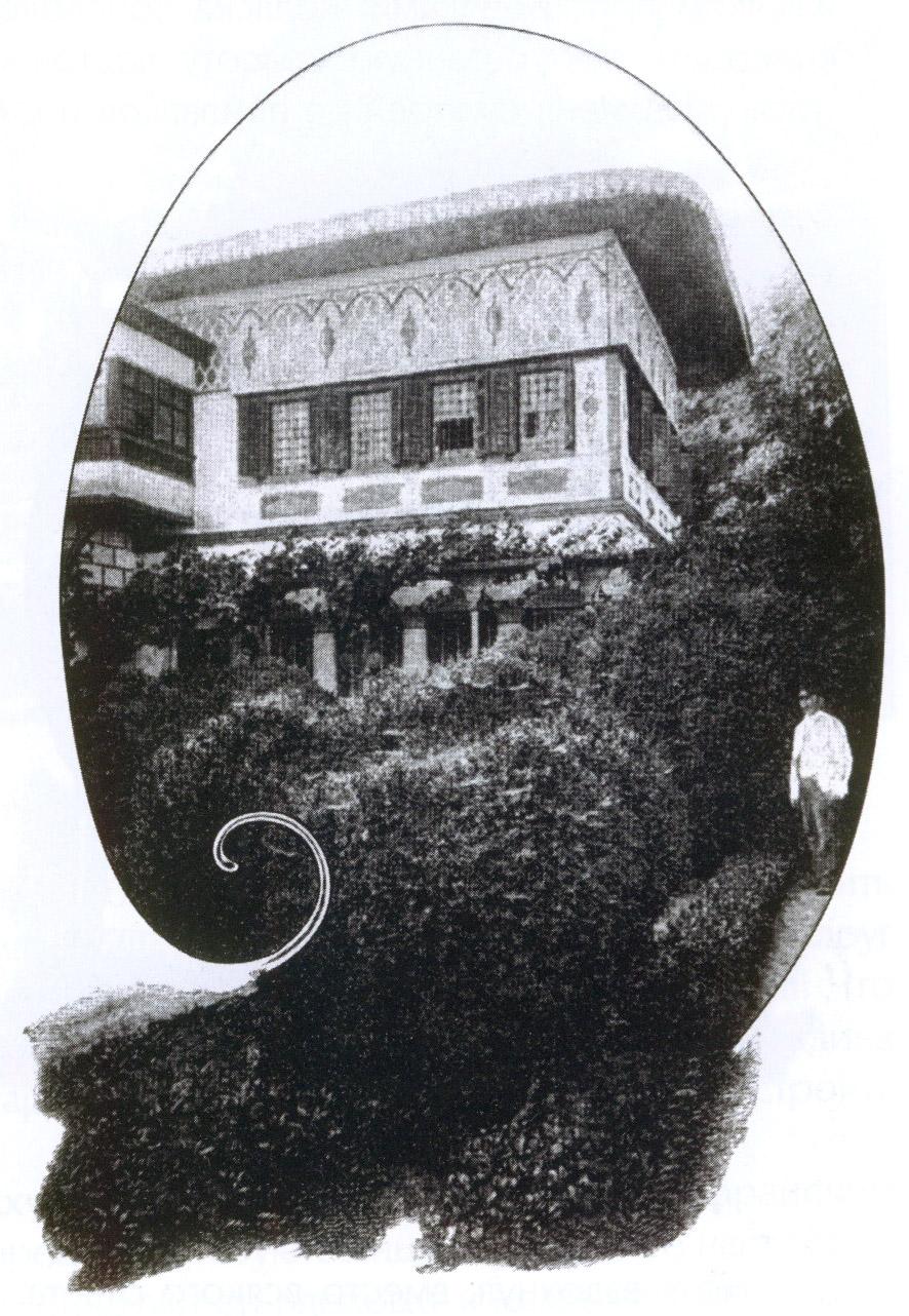 Гарем при дворце в Бахчисарае