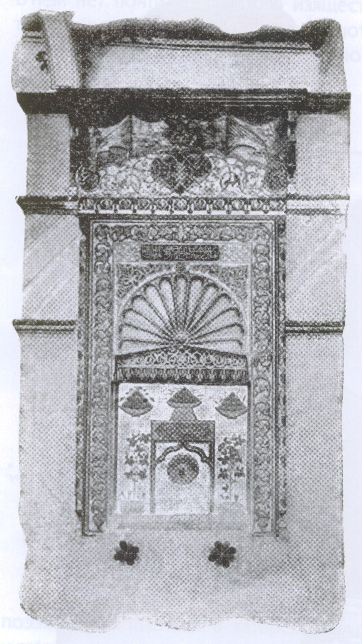 Фонтан Крет-Гирея в Бахчисарае