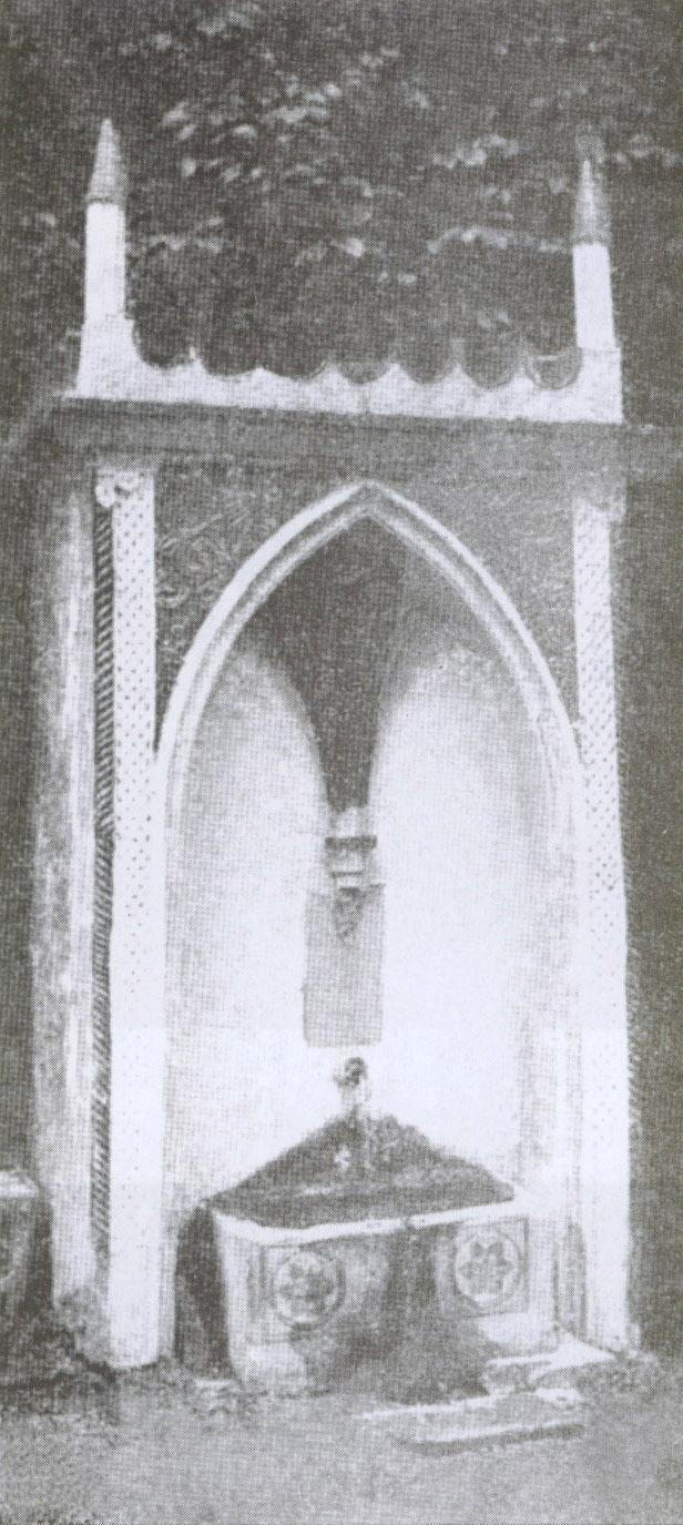 Фонтан в малом саду Бахчисарайского дворца