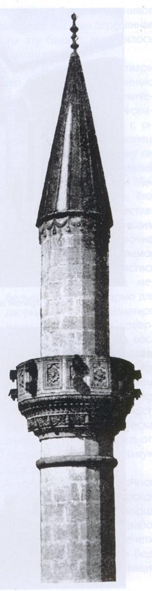 Минарет в Бахчисарае