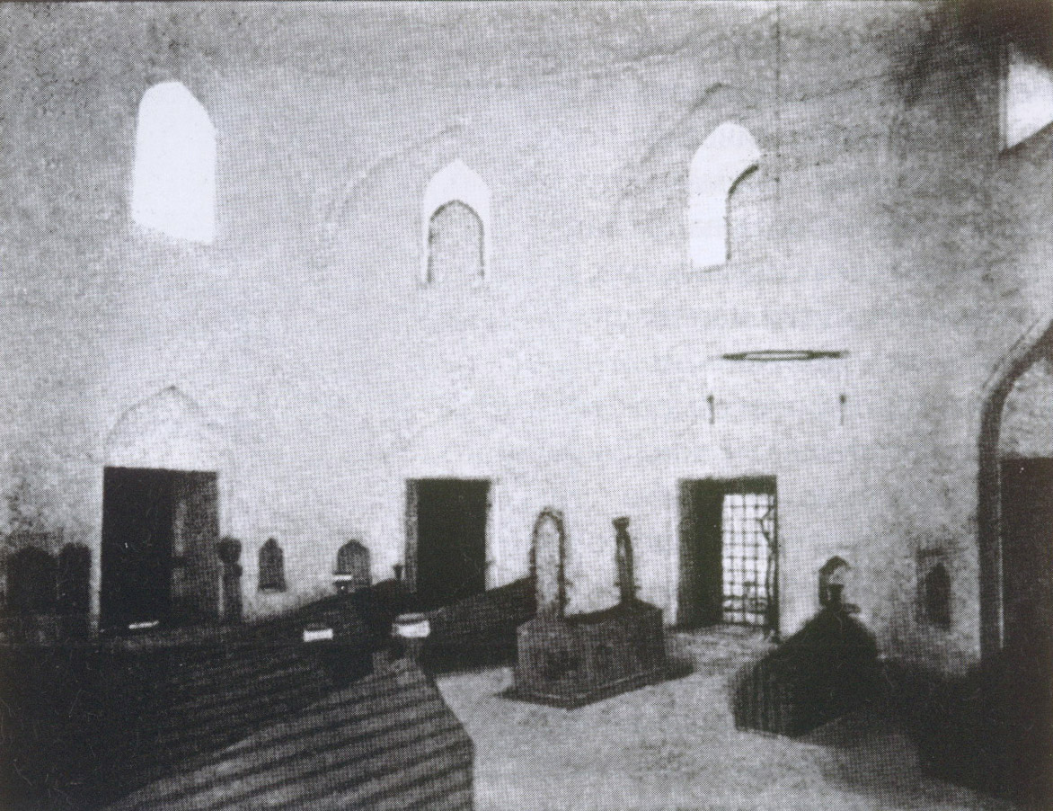 Внутренний вид ханского Дурбэ в Бахчисарае
