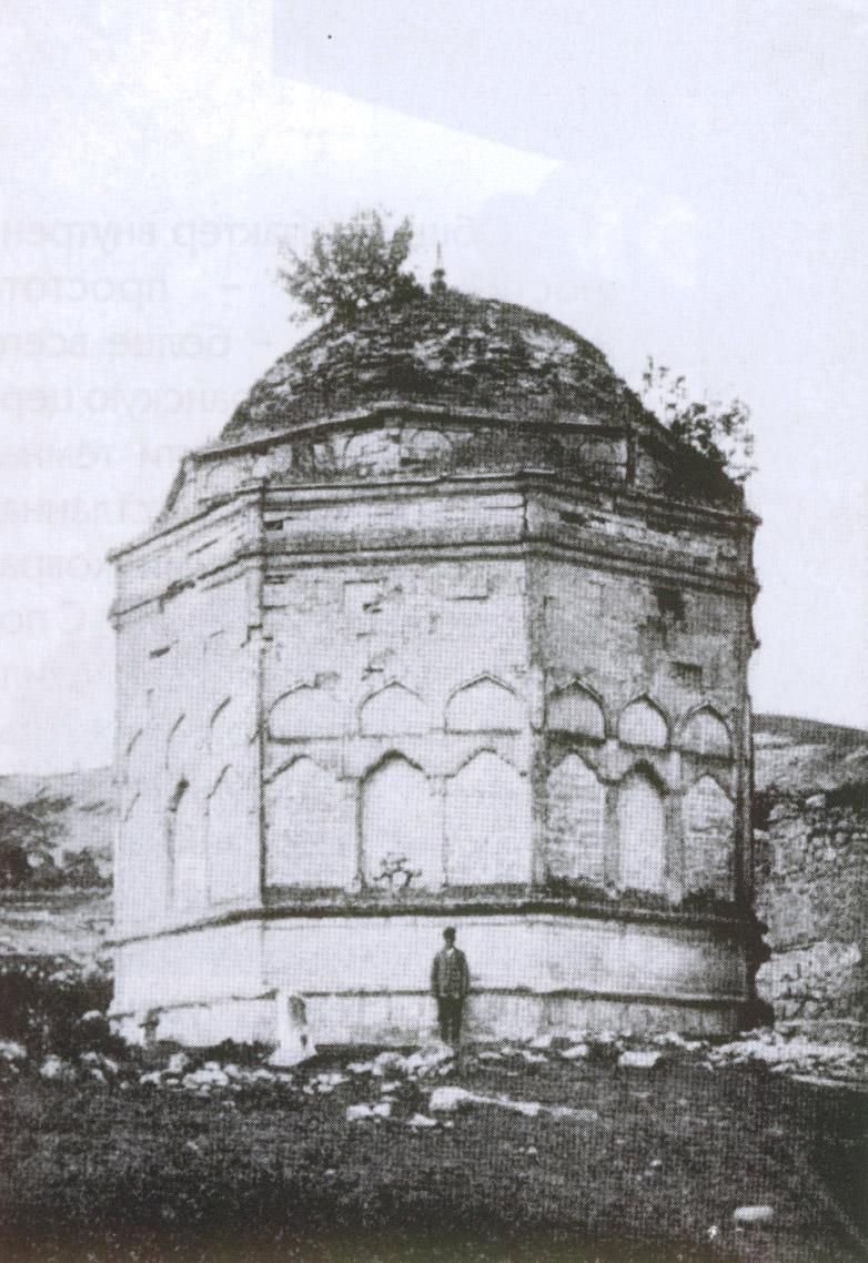 Дурбэ Марии Потоцкой в Бахчисарае