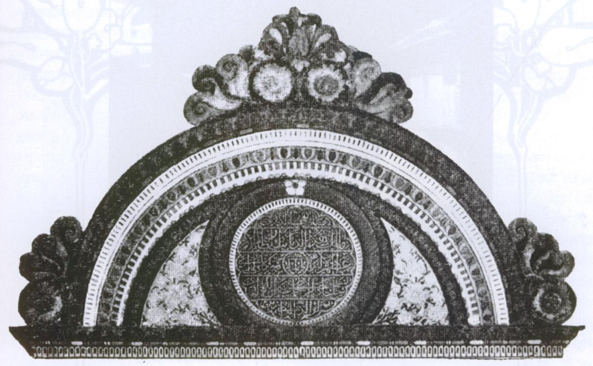 Верхний орнамент над железными дверьми хана Менгли-Гирея в Бахчисарайском дворце