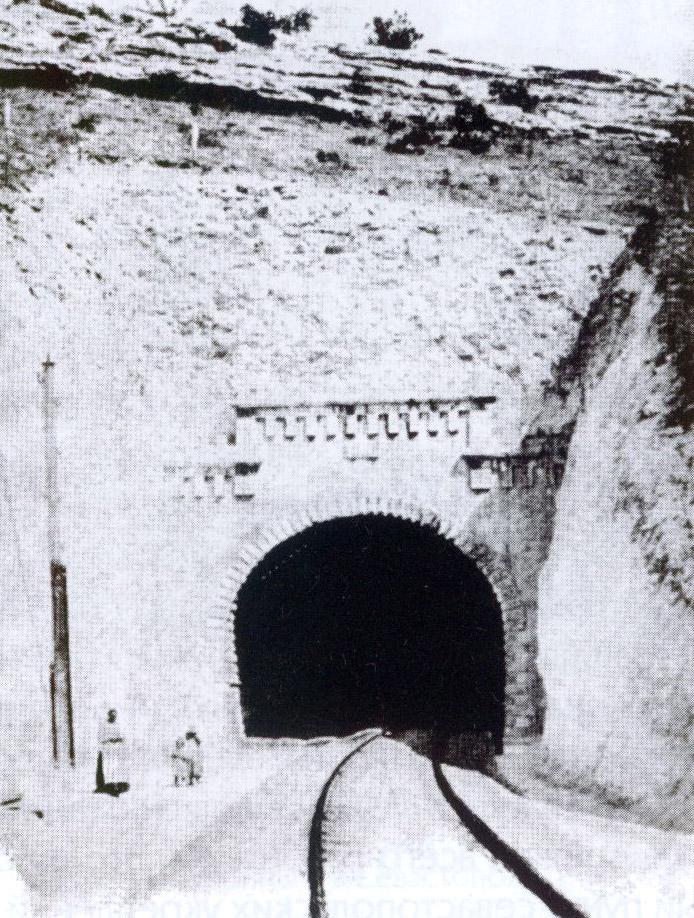 Белый туннель в Севастополе
