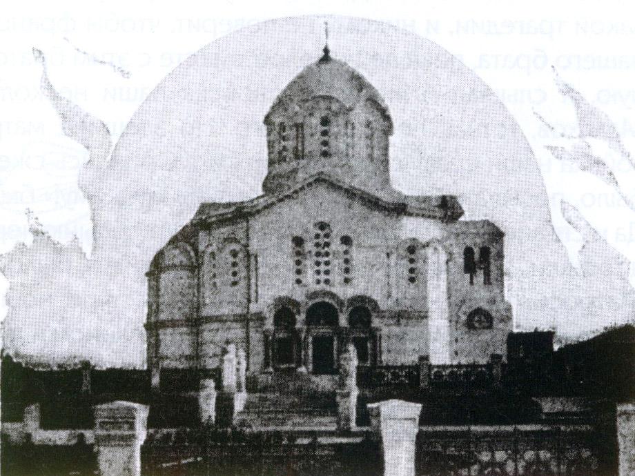 Собор св. Владимира в Севастополе