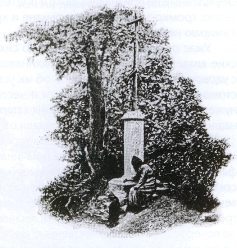 Памятник настоятелю Парфению Кизилташского монастыря