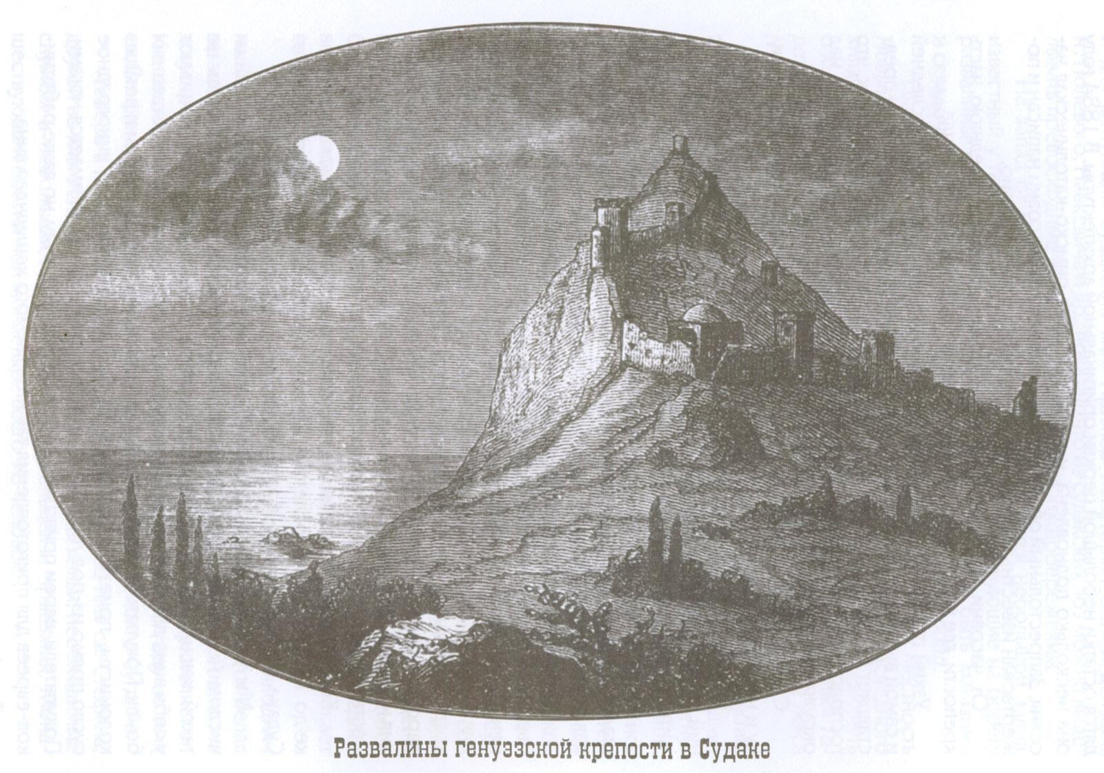 Развалины генуэзской крепости в Судаке