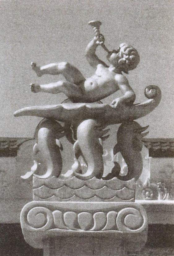 Памятный знак «Рождение Керкинитиды» (фрагмент), установленный у железнодорожного вокзала