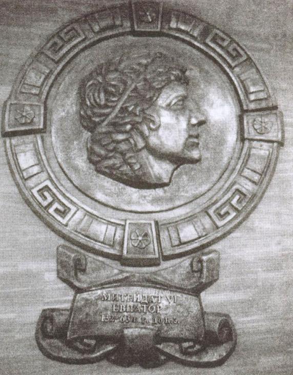 Понтийский царь Митридат VI Евпатор и подумать не мог, что в конце XVIII века город получит его имя. Барельеф на Театральной площади