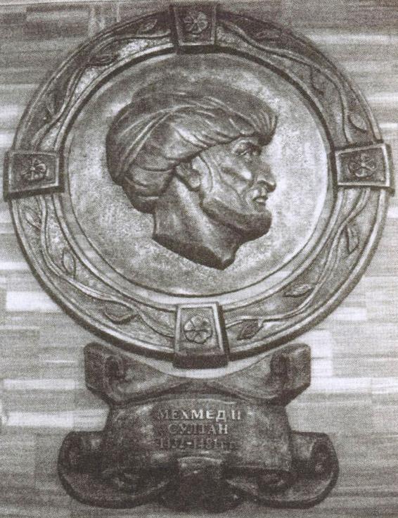 Турецкий султан Мехмед II издал указ об основании крепости Гезлёв. Барельеф на Театральной площади