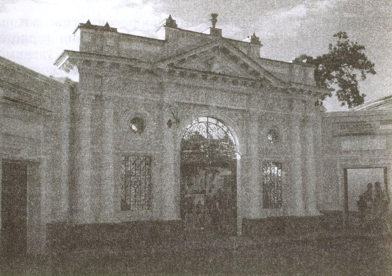 Портал главного входа комплекса караимских кенас возведен в 1889-1890 годах