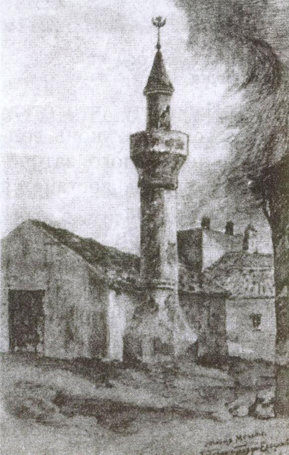 Во времена А. Мицкевича трудно было представить городской пейзаж без многочисленных минаретов. Рисунок из экспозиции Краеведческого музея