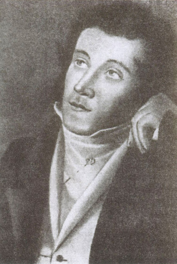 Адам Мицкевич. Портрет кисти Опешкевича, 1828 год