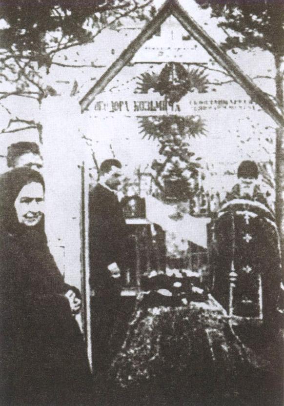 Могипа Фёдора Кузьмича на кладбище Томско-Богородицкого монастыря