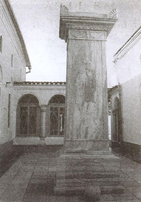 Памятник Александру I, современный вид