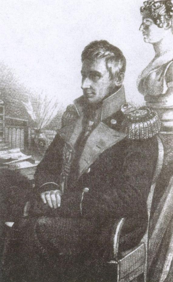 Генерал-губернатор Михаил Воронцов получил из Евпатории подарок — два золотых перстня с сердоликом. Портрет работы К. Гампельна, 1820-е годы