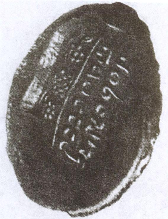 Отпечаток камня, вставленного в перстень-талисман