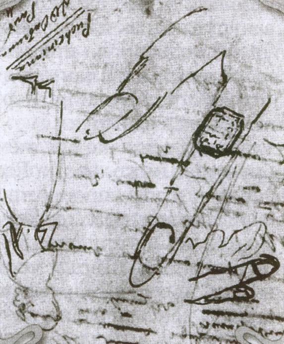 Пушкин не раз рисовал в черновиках рукописей перстень, подаренный ему Е. Воронцовой