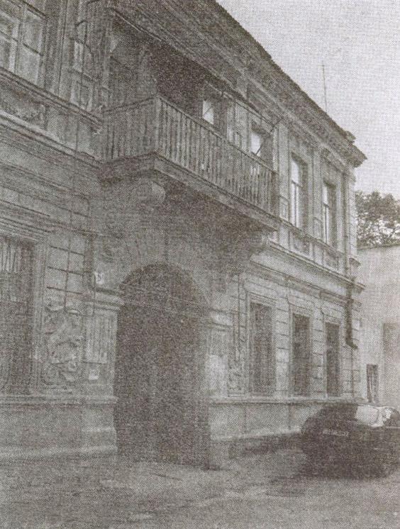 Дом К. Бейлера на нынешней Пролетарской (бывшей Полицейской) улице