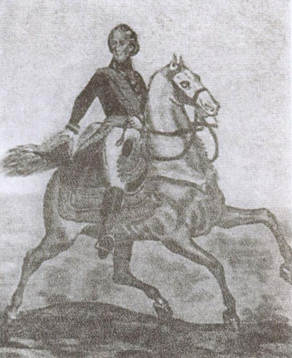 А. Суворов на прогулке