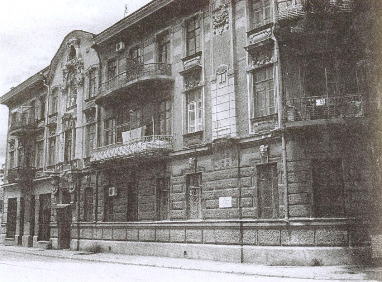 Южный фасад дома С. Дувана. Бывшая Биржевая улица переименована в Лётный переулок