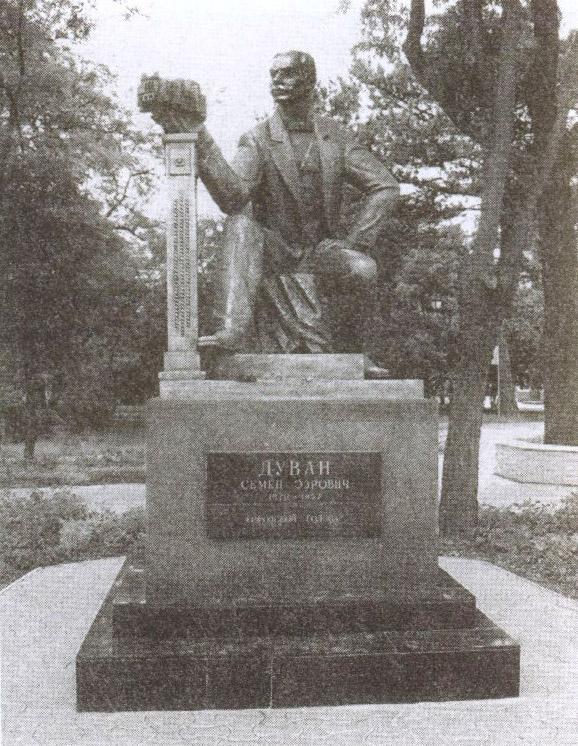 Памятник С. Дувану на Театральной площади. Открыт в 2005 году