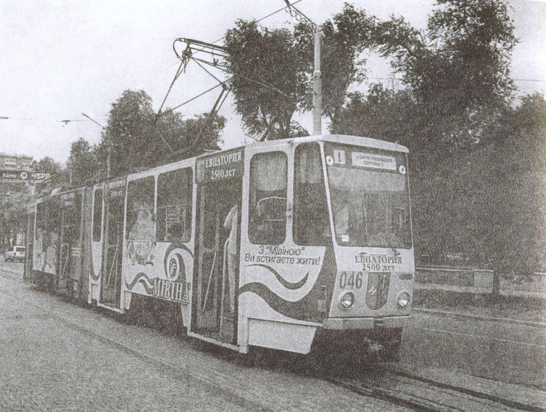 Трамвай маршрута №1 с юбилейной символикой к 2500-летию Евпатории
