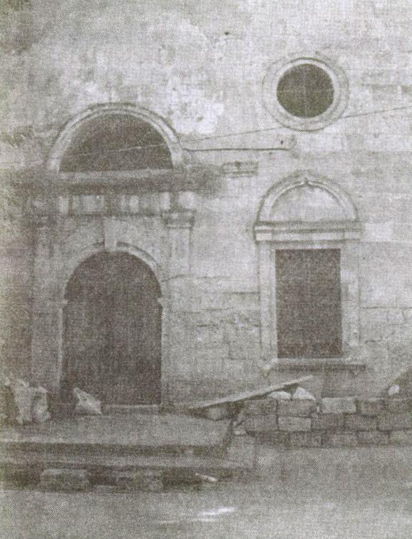 Сегодня армянская церковь реставрируется