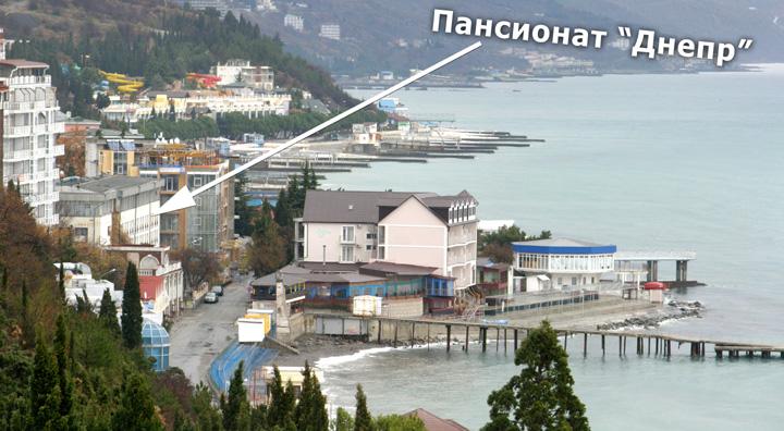 """Расположение пансионата """"Днепр"""" на набережной Профессорского уголка"""