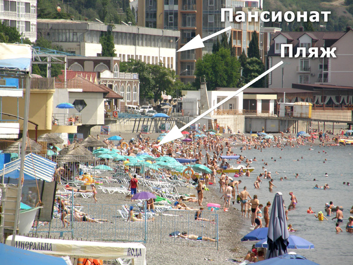 Корпус и пляж пансионата