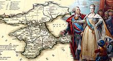История Крыма в событиях