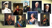 История Крыма в лицах
